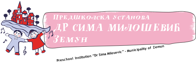 "Preschool  Institution ""Dr Sima Milosevic"" - Municipality of  Zemun"